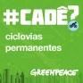 http://www.greenpeace.com.br/cade/